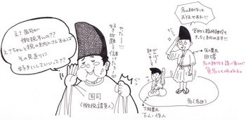 平安10-3.jpg