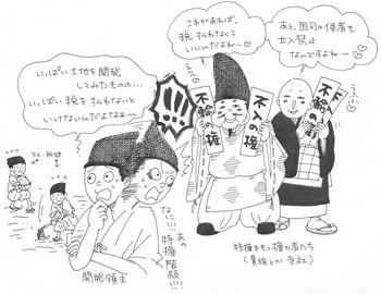 平安11-2.jpg