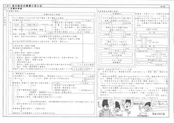 平安11.jpg