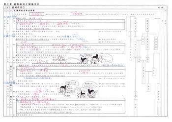 平安5解答.jpg