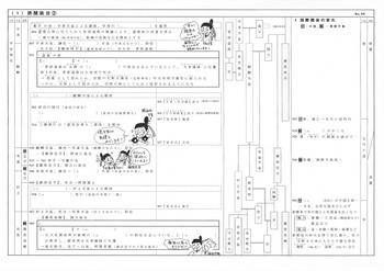 平安6.jpg