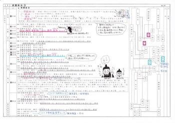 平安7解答.jpg