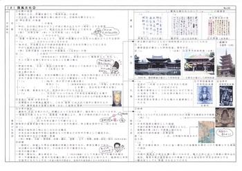 平安9.jpg