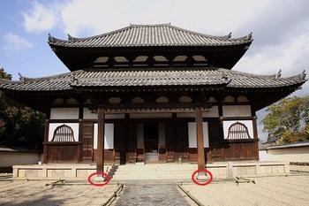 1280px-Kaidan-in_Todaiji_JPN.jpg