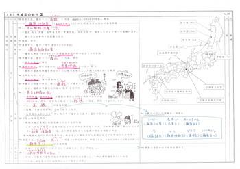 奈良3解答.jpg