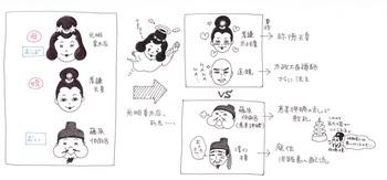奈良3-1.jpg
