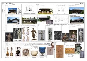 奈良7.jpg