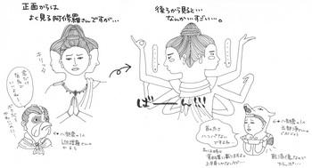 奈良7-1.jpg