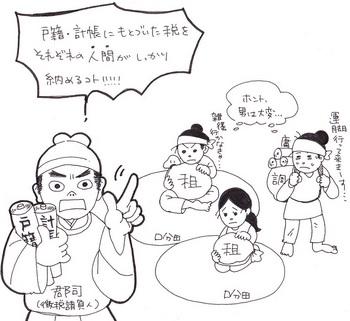 平安10-1.jpg