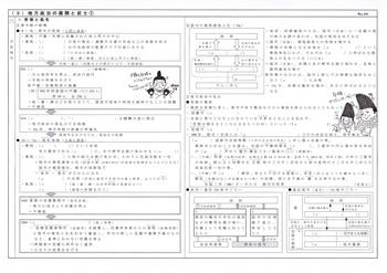 平安10.jpg