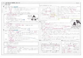 平安10解答.jpg