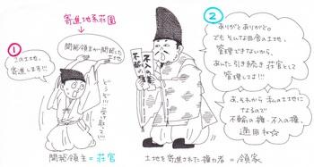 平安11-1.jpg