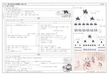 平安12.jpg