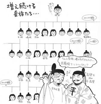 平安13-1.jpg