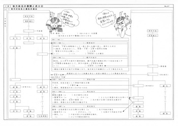 平安13.jpg