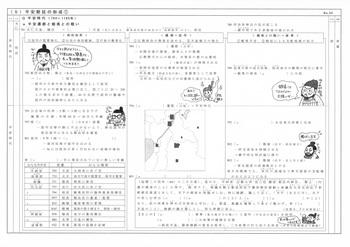 平安1.jpg