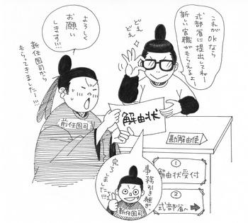 平安1-1.jpg