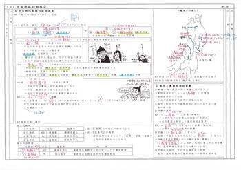 平安2解答.jpg