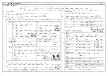 平安3.jpg