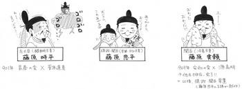 平安6-1.jpg