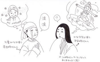 平安8-2.jpg