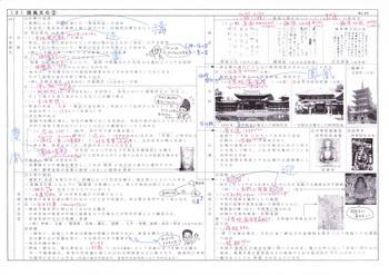 平安9解答.jpg