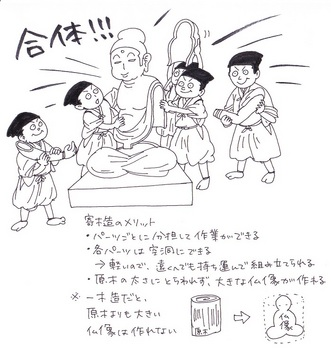 平安9-2.jpg